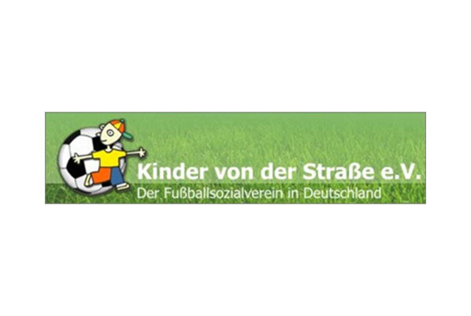 SSC-Services_Newsroom_SSC_unterstützt_Kinder_von_der_Straße_2015